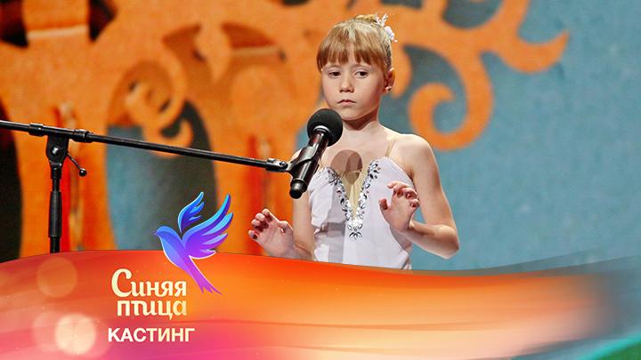 Дарья Якубчик