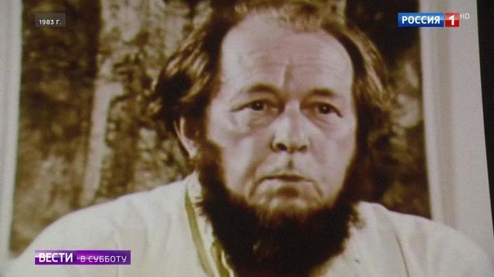 Солженицын доказал, что и один в поле воин