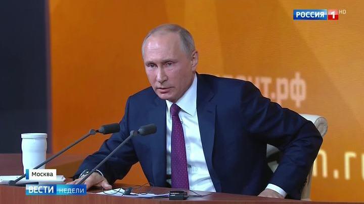 Большая пресс-конференция: президент выбрал самые острые вопросы