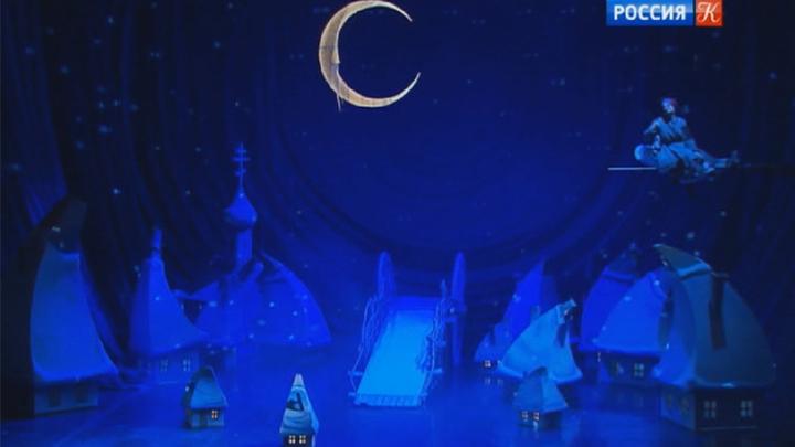 """В Театре им. Наталии Сац показали """"Ночь перед Рождеством"""""""