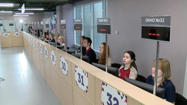 В Самаре, Ростове и Нижнем Новгороде начинается выдача паспортов болельщика