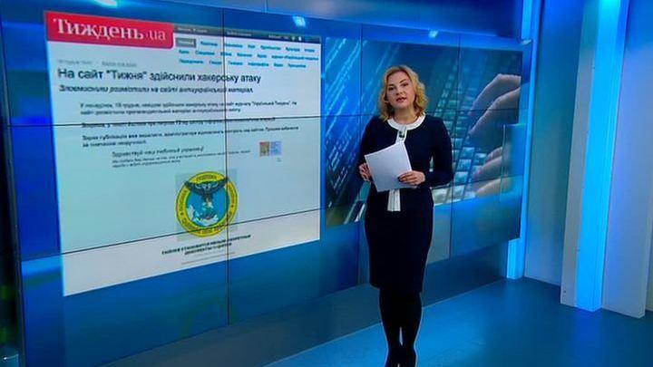 """Хакеры обнародовали имена героев украинского """"цифрового"""" фронта"""