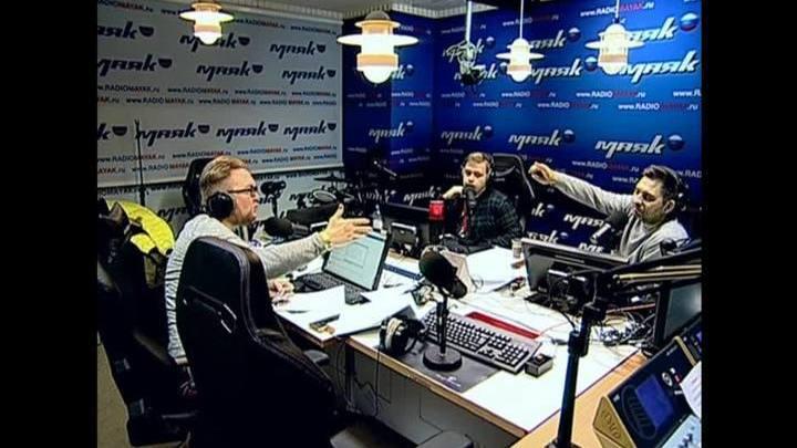 Сергей Стиллавин и его друзья. Что для вас значит понятие