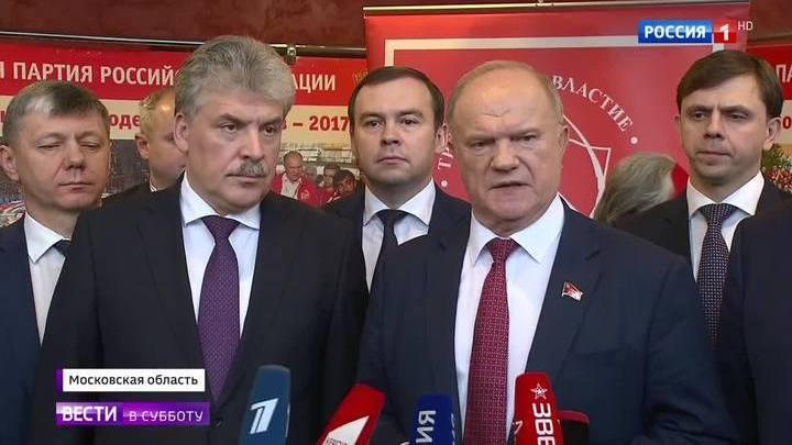 КПРФ на президентских выборах представит беспартийный
