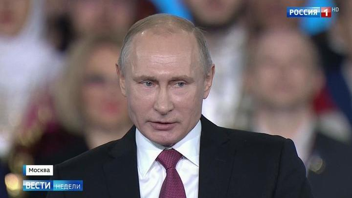Путин уверен: впереди страну ждут победы