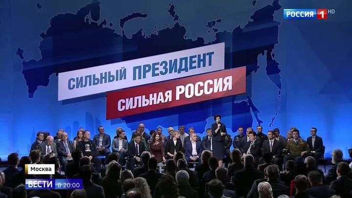 Политики, музыканты, предприниматели: поддержать кандидата Путина пришли 668 человек