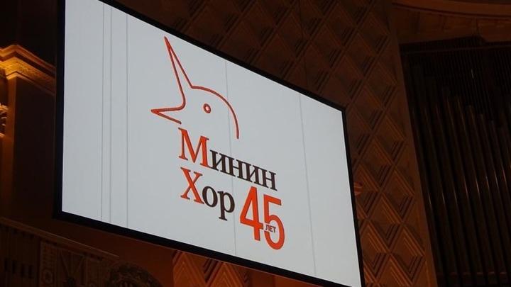 Эмблема юбилея Московского камерного хора