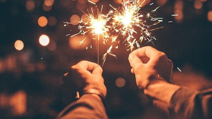 Серёга, пой! #15 Новогодний сюрприз