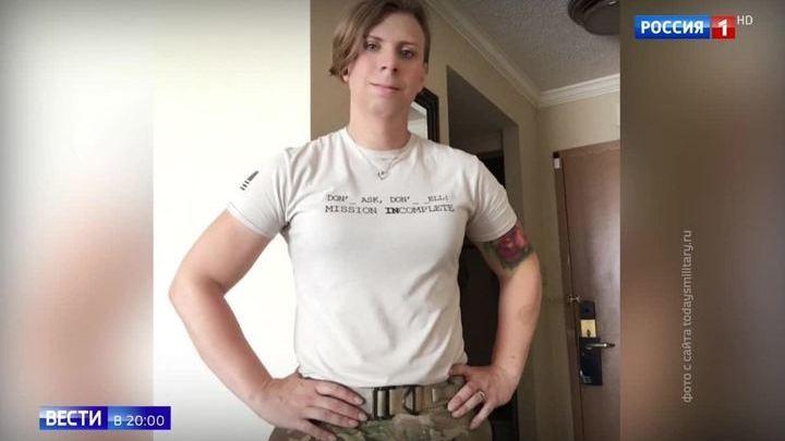 rolik-znakomstva-transgenderov-v-moskve-seks-vebkamer
