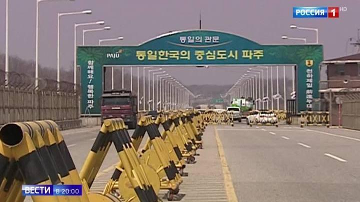 Северная Корея начинает переговоры с Южной