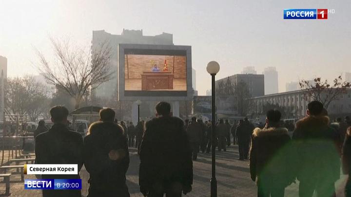 Надежда на диалог: заявление Ким Чен Ына стало главной новогодней сенсацией