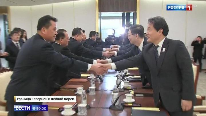 Корейская сенсация: делегации Севера и Юга пытаются договориться