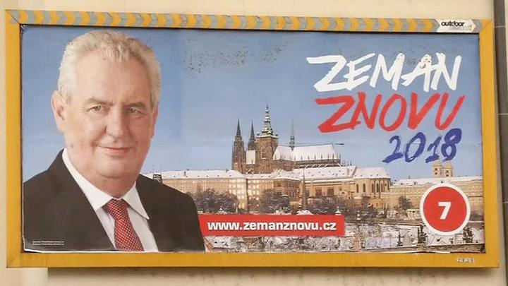 Земан против Драгоша: граждане Чехии выбирают президента страны