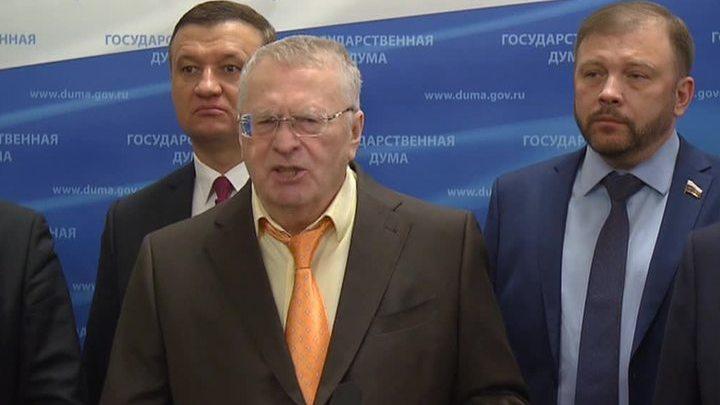 Жириновский предложил Думе отменить 282-ю статью, как