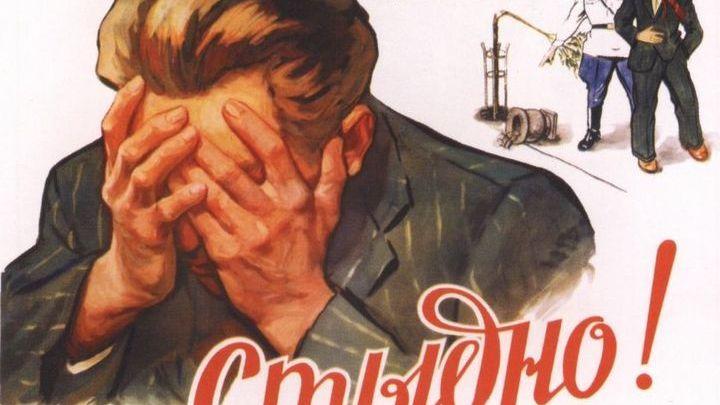 Вележева Н. и Кузовкин Н., 1958 г.