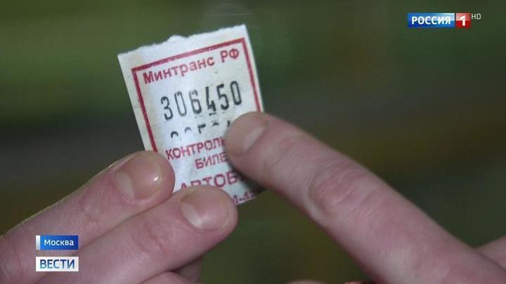 Пассажиры столичных автобусов привыкают жить без турникетов