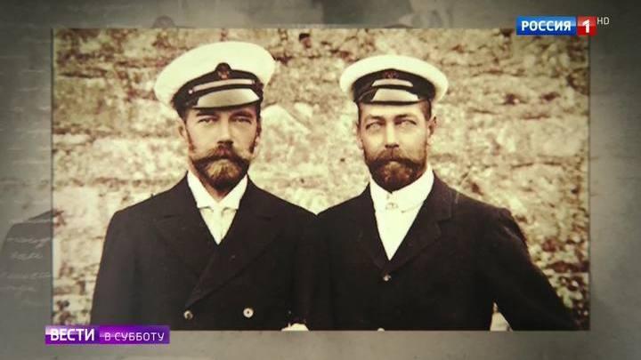 """""""Вести в субботу"""" разобрались, было ли убийство Николая II ритуальным"""
