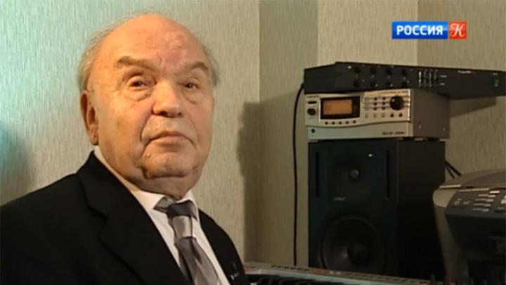 95 лет со дня рождения Владимира Шаинского