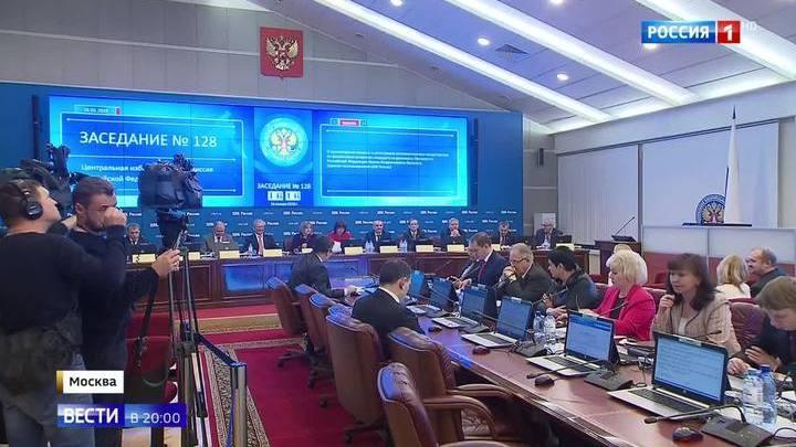 Кандидатов в президенты России будет не более 15