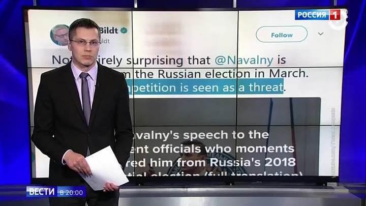В РФ могут расширить список СМИ-иноагентов