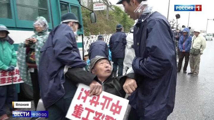 окинава протесты