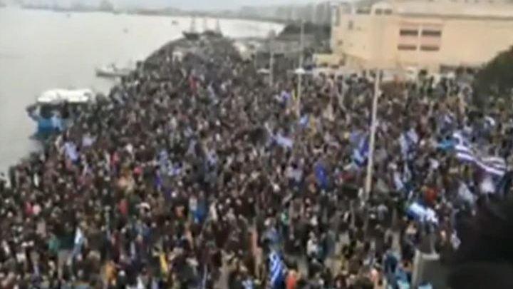 """В Салониках устроили митинг под лозунгом """"Македония - это Греция"""""""