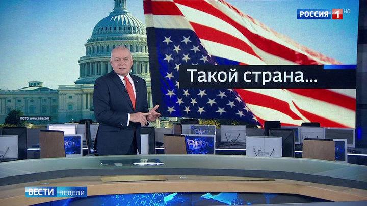 Америка ведет дела с Россией нечестно и вероломно