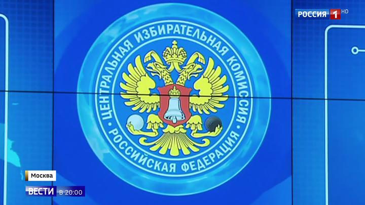 Позицию Путина будут разъяснять его доверенные лица