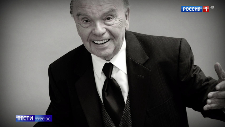 Композитор, вселявший надежду: Владимира Шаинского похоронили в Москве