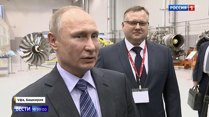 Президент пообещал поддержку уфимским оборонщикам