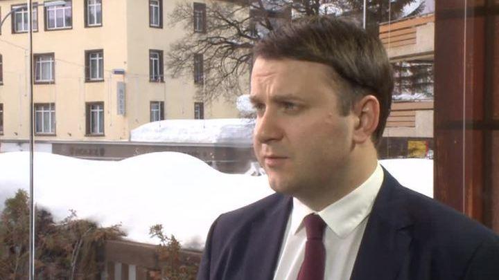 Орешкин: в 2018 году у России будут рейтинги на инвестиционном уровне от трех международных агенств