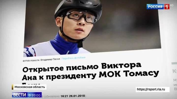 Сильнейшие не сдаются: россияне продолжают подготовку к Играм и ждут объяснений