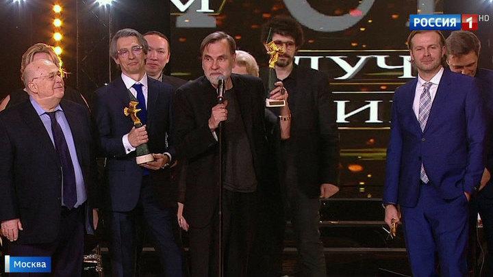 """""""Золотой орел"""": космический успех """"Салюта-7"""""""