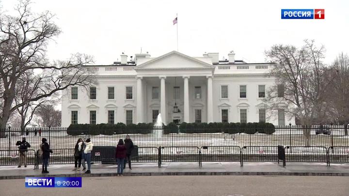 Взять числом: Вашингтон опубликовал телефонную книгу