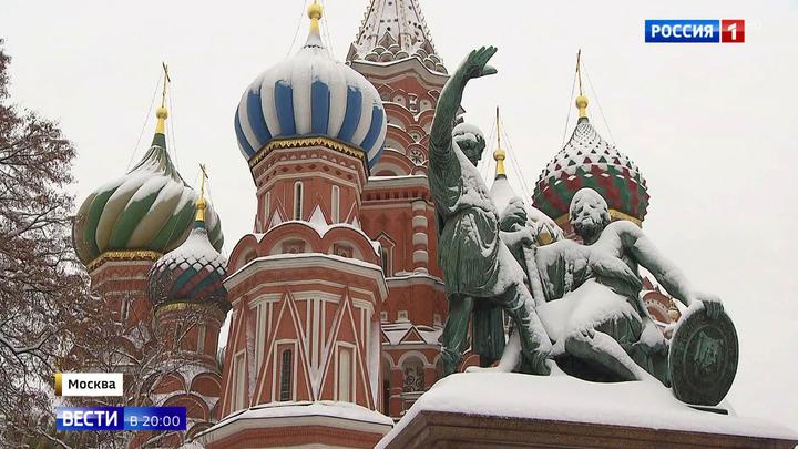 200 лет: памятник Минину и Пожарскому отмечает юбилей