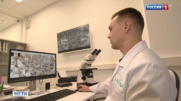 Новое слово в онкодиагностике: в России открылась уникальная лаборатория