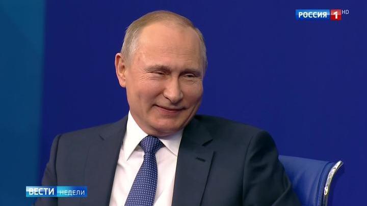 Путин пошутил про