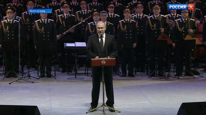 В России прошли мероприятия, посвященные 75-летию победы в Сталинградской битве