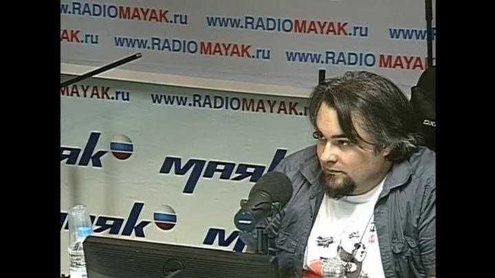 Сергей Стиллавин и его друзья. Опасности криптовалютного рынка и перспективы четвертой промышленной революции