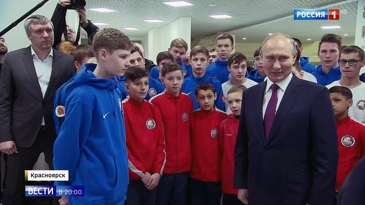 Путин проверил, как готовят Универсиаду в Красноярске