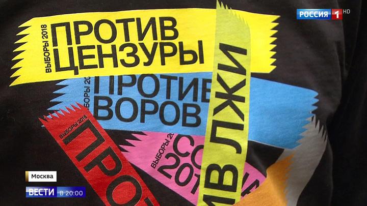 ЦИК зарегистрировал всех восьмерых кандидатов в президенты РФ