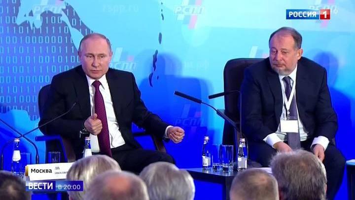 Карты сдаются по новой: Путин предупредил бизнес о смене ландшафта мировой экономики