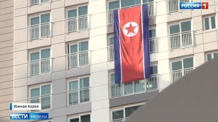 Ким Чен Ын позвал Мун Чжэ Ина в гости