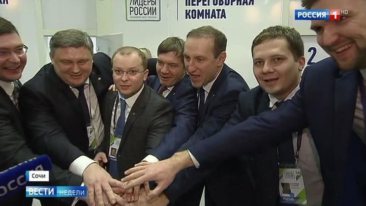 """""""Лидеры России"""": конкурс закончился, но у победителей все только начинается"""
