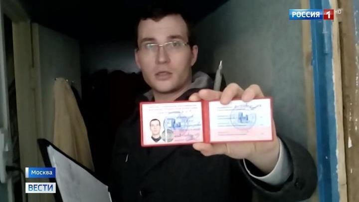 Москву захватила новая волна обманов с капремонтом