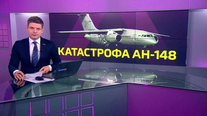 """Программа """"Факты"""" от 12 февраля 2018 года (20:30)"""