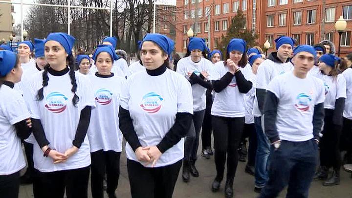 Слет волонтеров прошел во Владикавказе