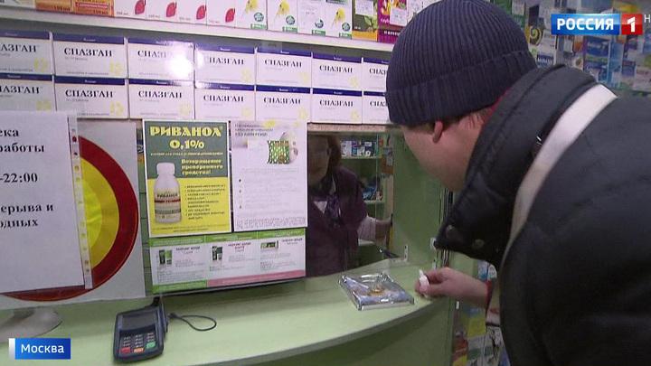 Без рецептов, чеков и этикеток: как торгуют сильнодействующими препаратами в столице