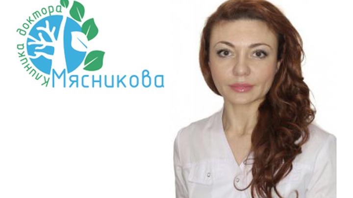 fd7c6c1362fb Наталья Вячеславовна Жовтан, дерматолог, косметолог Клиники доктора  Мясникова.