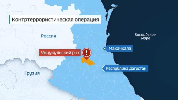 Спецоперация в Дагестане: уничтожен главарь банды, подорвавшей воинскую колонну
